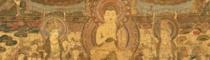 cropped-cropped-cropped-cropped-cropped-cropped-taima_mandala__14th_century__metropolitan_museum_of_art__571566-14b389926943afe65fb.jpg